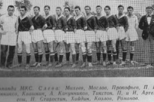 spartak moscow historical photo