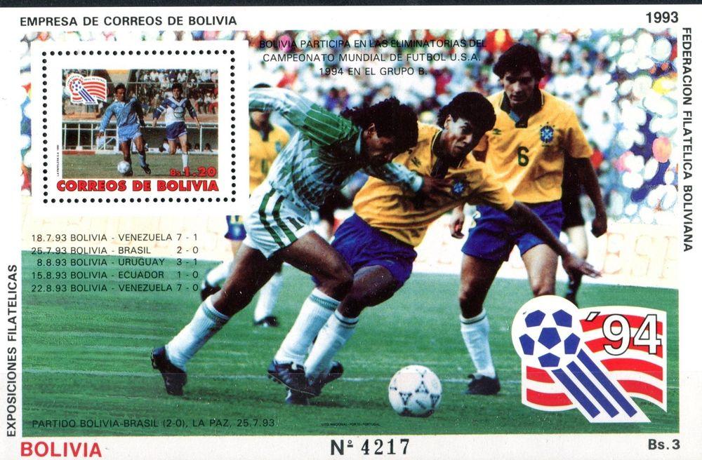 Bolivia Brasil 2-0 postcard